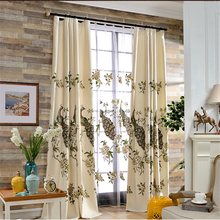 wholesale curtains Chinese classical style curtains and drape for the home cafe