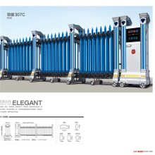 open gate motor drive Sliding Open entry gate