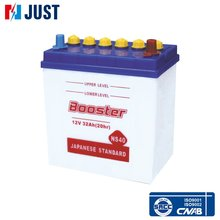 High quality dry charged car Battery 12v 32ah NS40