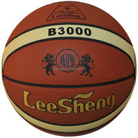 Quality assured of B3000 rubber bladder size 7 basketball