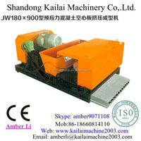 2014 china alibaba price hot selling precast concrete plant equipment