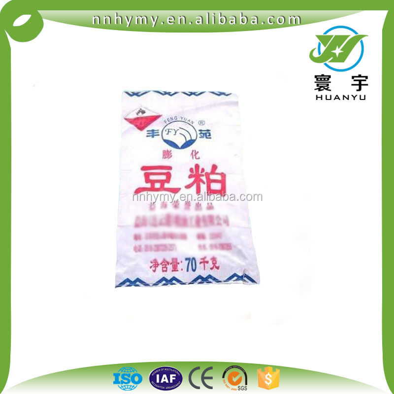 china factory manufacture the printed pp plastic woven bag for agriculture