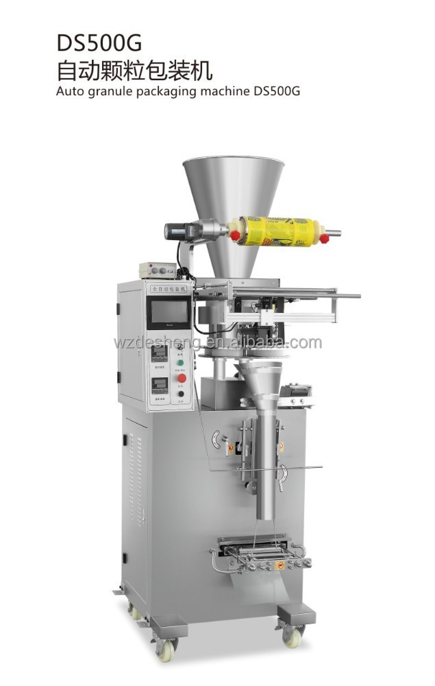 DS500G Automatic Granule Packaging Machinery /Sachet Packets Packing Machine For peanuts&melon seeds&tea &screw packing
