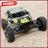 Wltoys WL A929 1:8 Baja Large 4WD Proportional Brushless RTR Electric Fastest 4x4 rc trucks - wholesale rc cars China