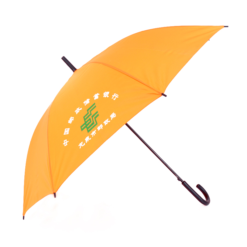 cheap custom print promotional standard umbrella size public service straight umbrella