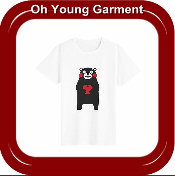 cute bear t shirt for online shopping t shirts
