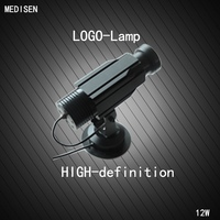 MS-logo 30w 50w led logo light for advertisement HD led rotating logos projection lamp