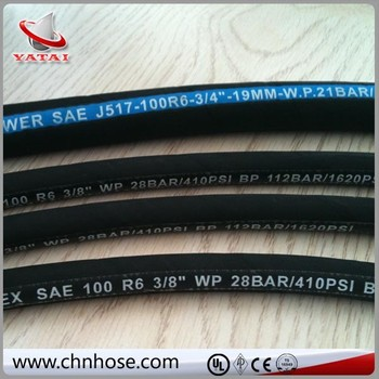 with brass fittings high quality hydraulic hose rubber hose din en 854 3te