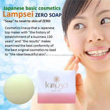 The Oubaku essence contained in this soap have the same function as anti-inflammatory drugs.