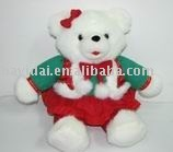 polar bear christmas outdoor lighted decorations