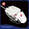 Drivers USB 7D Gaming Mouse Universal