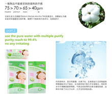 2016 high quality green cucumber moisturizing deep clean make-up remove female wet wipes