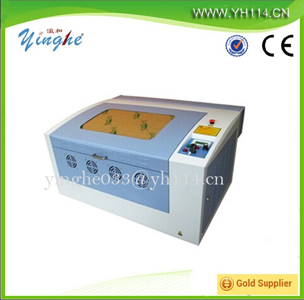 Good quality photocopy machinery laser engraver