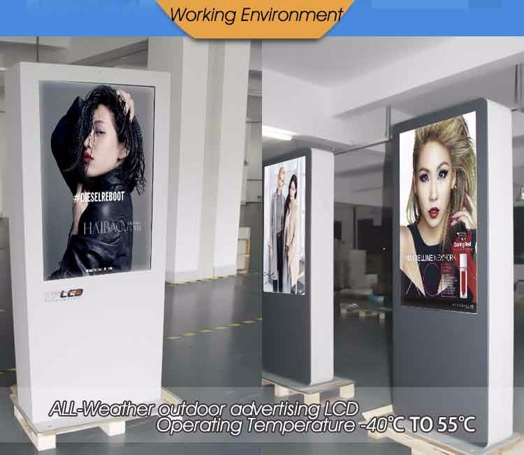 High Quality IP65 55 Inch Waterproof Outdoor Advertising LCD Displayer (3).jpg