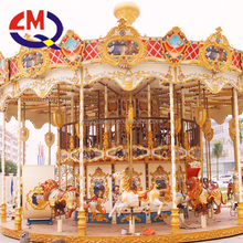 coin operated electric arcade game antique carousel horse for sale