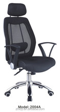 2015 high-tech comfortable ergonomic office chair with cushion cover