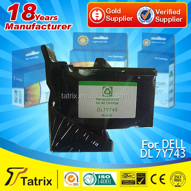 Neutral color box/White box for dell printer ink cartridge 7Y743 7Y745