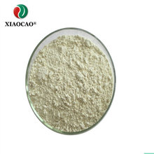 Feed Grade Alga Ulva Extract Powder/ ulva lactucal powder