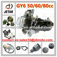 high performance GY6 50cc 60cc 80cc scooter engine parts