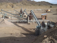 0-5 5-20mm concrete crusher mobile crushing aggregate plant