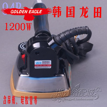 South Korea- iron electric steam iron bottle -licensing 94B Iron 1200W 5 stalls thermostat improved models
