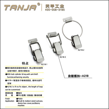 industrial steel hasp self-lock stainless steel hasp