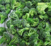 IQF frozen vegetable broccoli in carton