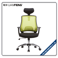 Zhengjiang commercial furniture design office chairs with neck support