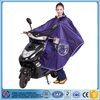 Motorbike raincoat poncho with transparent PVC light mirror cover