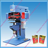 Food Canning Machines For Sale With