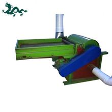 Micro Synthetic Polyester Waste Fiber Opening Machine