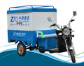 CE certificate approved electric cargo tricycles courier/express deliver vehicles 31000012