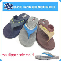 Hot selling eva mould design men slipper sole mold