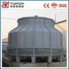 FRP Round Cooling Water Tower with PVC fill