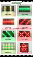 RGY color led module board with 1-2 lines and remote control p10 led display panel sign