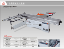 MJ6130 type of precision sliding panel saw , wood saw machine