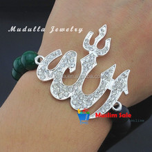 IA145 Jordan Flag Silver Muslim Allah Shamballa Beaded Bracelet 10mm Gemstone Beaded Islamic Muslim Bracelet