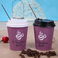 offer free samples 9oz small disposable ripple paper cup with lids and straw