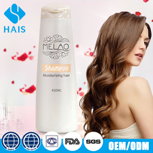 OEM brand name design design hair loss growth argan oil the shampoo & shampoo conditioner