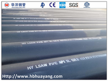 lsaw carbon welded black painted steel pipe line pipe