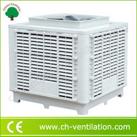 In Stock Factory Price water based ducted evaporative air cooler