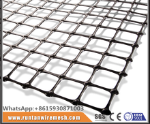 high tensile strength Interlock Biaxial Geogrids plastic polypropylene Geogrid