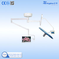 High quality Dual white arm dental operating light with monitor system For operating room use