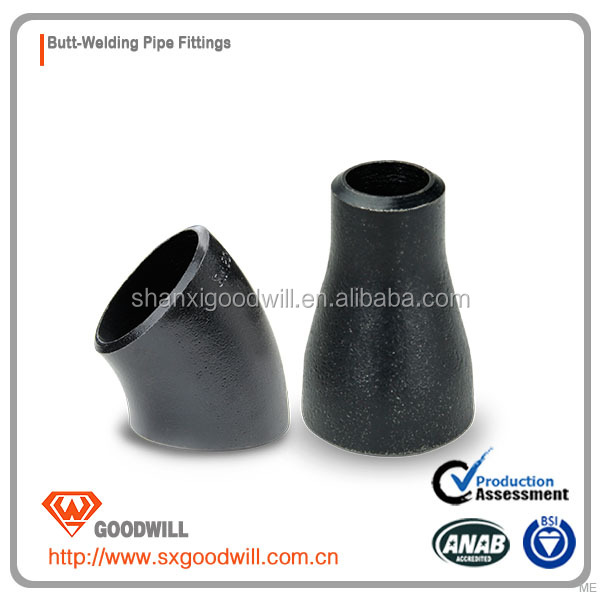 steel suction adapter