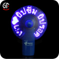 China Wholesale Mini Fans Cool Novelty Gifts Flashing Message Led Fan
