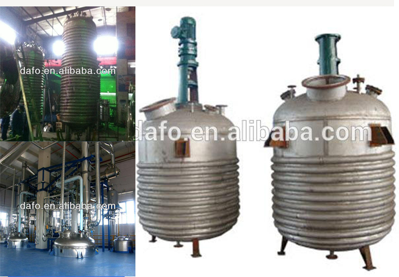 5000L stainless steel chemical reactor
