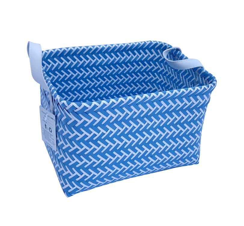 Woven Basket General Purpose Organizer Kit with Handles