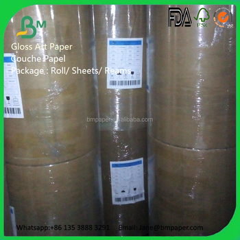 150g - 300g/m2 c2s papel couche with jumbo rolls package