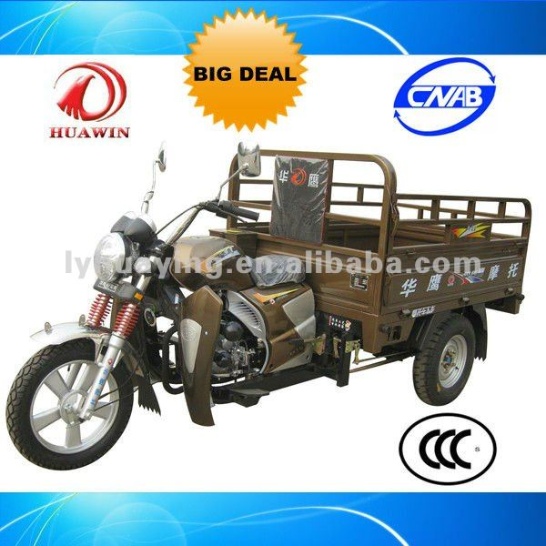 HY200ZH-ZHY three wheel motor for sale