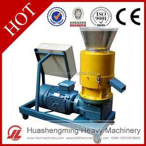 HSM CE ISO Life Warranty Best Price wood pellet hammer mill